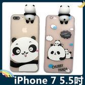 iPhone 7 Plus 5.5吋 立體趴趴熊貓保護套 軟殼 Q萌團團圓圓 半透霧面 全包款 矽膠套 手機套 手機殼