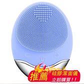 硅膠潔面儀電動洗臉器刷充電式洗面儀洗臉神器黑頭毛孔清潔器