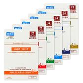 森田藥粧 膠原魚子彈潤/玻尿酸/茶樹蘆薈/傳明酸/杏仁酸面膜 4片/盒 ◆86小舖◆