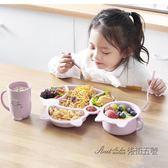 卡通兒童餐具套裝分隔餐盤家用早餐盤子寶寶幼稚園分格盤飯團模具 後街五號