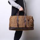 【Solomon 原創設計皮件】機能防潑水帆布旅行包袋  超大容量 收納包 附背帶可肩背