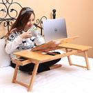 宿舍書桌大學生可折疊懶人寢室筆電電腦桌大號床上用小桌子80*40cmtw【1件免運】