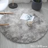 歐式圓形地毯絲毛客廳茶幾地毯臥室床邊電腦椅子吊籃瑜伽地墊 開春特惠 YTL
