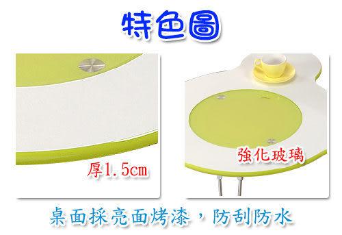 《家購網寢俱館》極致生活系列-日式卡哇伊折合桌