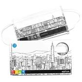 【愛不囉嗦】公益聯名設計師防護口罩 - 城市款 ( 10入/盒 )
