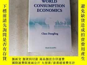 二手書博民逛書店WORLD罕見CONSUMPTION ECONOMICS【大32開精裝】Y10249 CHEN Donglin