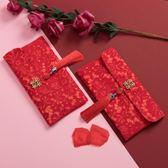 拾錦 萬元布紅包結婚用紅包改口紅包