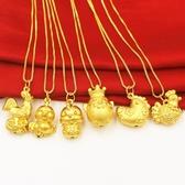 首飾仿真黃金鍍金久不掉色24k 999生肖雞寶寶越南 沙金吊墜項鍊女 年底清倉8折