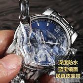 手錶 新款冠琴手錶男士防水夜光精鋼帶非機械男錶運動時尚潮石英錶 科技藝術館