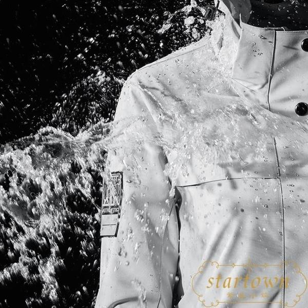 戶外衝鋒衣男三合一可拆卸防風防水秋冬外套登山服女【繁星小鎮】
