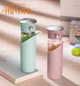 茶壺 蘇泊爾玻璃杯便攜隨手杯水壺女學生韓國清新可愛創意家用泡茶壺子 年尾牙提前購