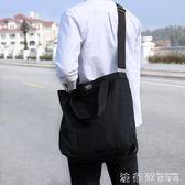 側背包簡約學生帆布包男女休閒側背斜背包手提差包 法布蕾輕時尚
