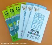 【台灣優購】全新 Xiaomi MIUI 小米 POCOPHONE F1 專用鋼化玻璃保護貼 防污抗刮 日本原料~非滿版~