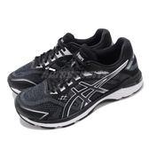 Asics 慢跑鞋 GT-2000 7 黑 白 七代 透氣穩定 黑白 男鞋 運動鞋【PUMP306】 1011A161001