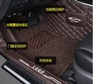 全包圍絲圈汽車腳墊專用于朗動科沃茲福睿斯新朗逸福克斯英朗思域 NMS小明同學