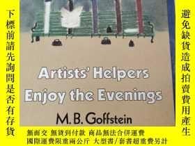 二手書博民逛書店artists 罕見helpers enjoy the eveningsY279821