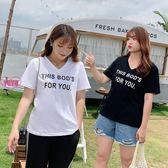 YOYO 中大尺碼棉t 寬鬆顯瘦棉質V領上衣 字母短袖T恤(XL-3L)AH1062