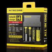 【現貨供應】I4 奈特科爾NiteCore電量顯示充電器 鋰電池充電器【H00548】