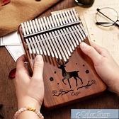 拇指琴卡林巴17音卡靈巴初學者卡巴林kalimba手指鋼琴21音姆指琴 快速出貨