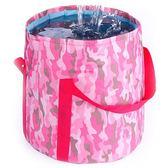 【雙11】可折疊便攜式水桶旅行戶外泡腳洗臉盆旅游洗腳折疊桶戶外大號水桶折300