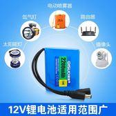 12V鋰電池組大容量音響音箱移動電源戶外LED燈氙氣燈電瓶通用電池igo 極度潮客