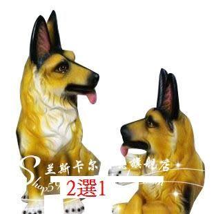 景德鎮 陶瓷工藝品 黃狗