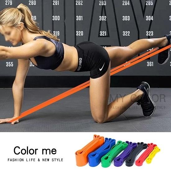 拉力帶 彈力帶 健身 重訓 彈力繩 阻力帶 拉力繩 伸展 多功能拉力帶(15-35磅)【S003】color me