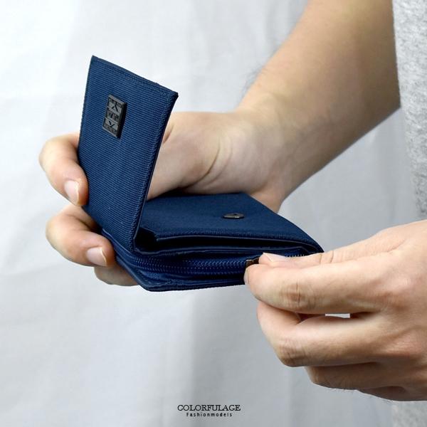 尼龍短夾 輕便休閒藍色小款NWB10