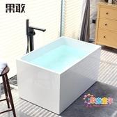 壓克力浴缸 北歐簡約獨立式1m-1.3米薄邊壓克力小衛生間深浴缸浴桶T 1色