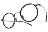 NINE ACCORD 光學眼鏡 TI ELLY C02 (琥珀棕-槍) 韓流知性圓框款 平光鏡框 # 金橘眼鏡
