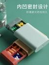 小藥盒分裝藥片藥丸密封