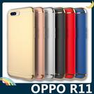 OPPO R11 電鍍三合一保護套 PC...