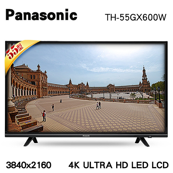 Panasonic【TH-55GX600W】國際55吋4KUHD 液晶電視 WIFI Youtube 鏡射分享 智慧雜訊抑制