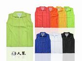 【男人幫】W0107*彩色款街頭風衣背心 網狀內裡/工作服