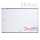 成功牌2X3磁白板(大)(60x90cm...