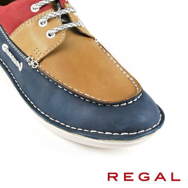 【REGAL】拼色時尚休閒鞋 紅黃藍(55KR-BG)