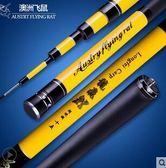 超硬28調魚竿手竿漁具垂釣用品FA05186『時尚玩家』