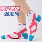 蒂巴蕾 運動健走襪DP7870(22~24cm)【愛買】