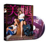 美腿誘惑DVD(片山萌美/淵上泰史/緒方義博)