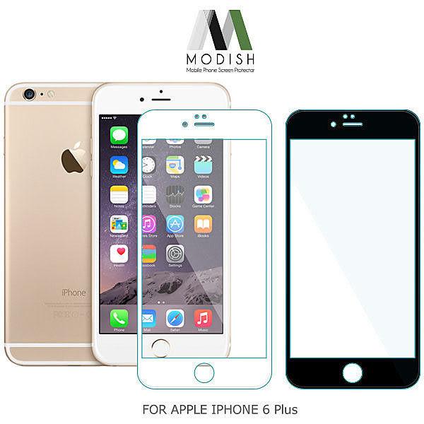 ☆愛思摩比☆MODISH APPLE IPHONE 6 Plus 5.5吋 0.33mm 防爆鋼化玻璃貼 9H 滿版