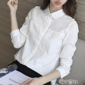 純棉白襯衫女長袖春秋新款正韓寬鬆洋氣職業裝襯衣上衣打底寸 新年禮物