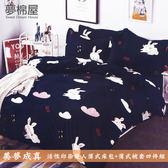 夢棉屋-活性印染雙人薄式床包+薄式被套四件組 【美夢成真】