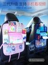 汽車靠背收納袋車用座椅收納袋車載掛袋兒童...