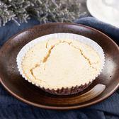 樂活e棧-微澱粉甜點系-手工乳酪杯子蛋糕(120g/顆,共1顆)