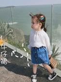 兒童半身裙2019新款春夏女童短裙中小童女寶寶牛仔裙韓版時尚百搭