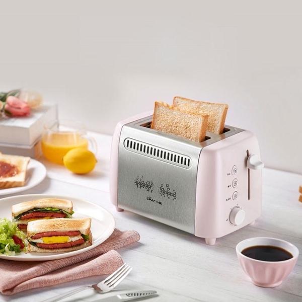 烤麵包機多士爐烤面包機不銹鋼吐司機6檔多功能早餐機220V-  美物 交換禮物