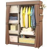 簡易衣柜經濟型布藝組裝衣柜鋼管加固鋼架衣櫥折疊簡約    伊芙莎YYS