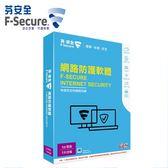 F-Secure 芬安全 網路防護軟體 1台電腦1年