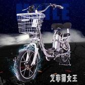 220v 鋰電池電動自行車成人外賣60V電單車雙人男女式輕便電瓶車 qz393【艾菲爾女王】