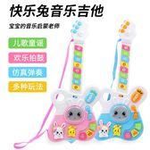 兒童吉他可彈奏迷你仿真初學者寶寶男孩玩具尤克里里早教益智女孩